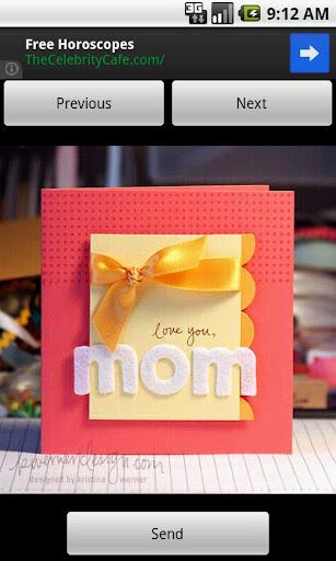 بطاقات تهنئة عيد الأم