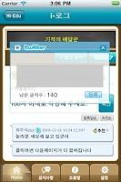 Screenshot of Hi-Edu