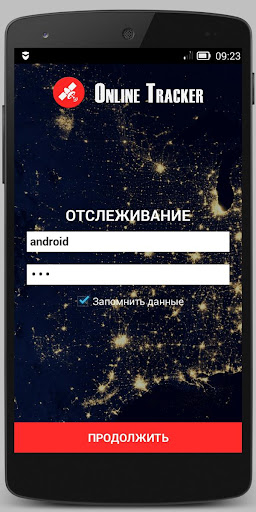Online Tracker Receiver