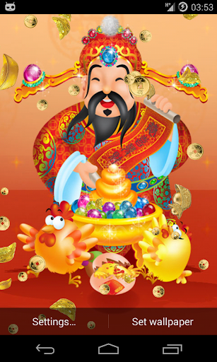 Chinese New Year 2014 新年快乐