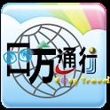 EasyTravel logo