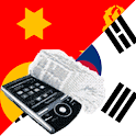 Korean Hmong Dictionary icon