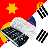 Korean Hmong Dictionary
