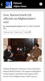 Pajhwok Afghan News- screenshot thumbnail