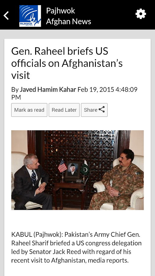 Pajhwok Afghan News- screenshot