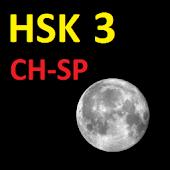 Chino HSK 3