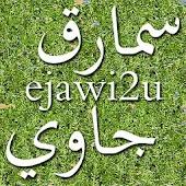 ejawi2u v1.0.5