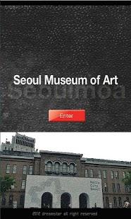 서울 시립 미술관- screenshot thumbnail