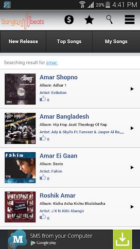 Bangla Beats Music