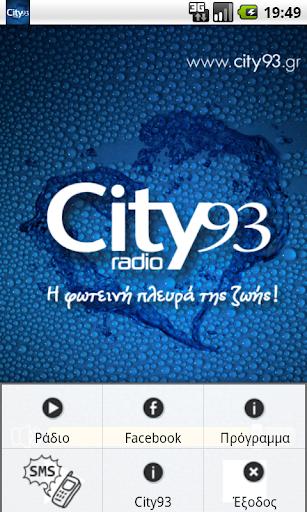 【免費音樂App】City93-APP點子