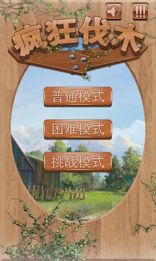 純美蘋果園 - 論壇首頁
