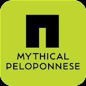 Μυθική Πελοπόννησος