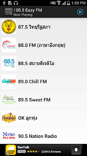 thRadio วิทยุออนไลน์