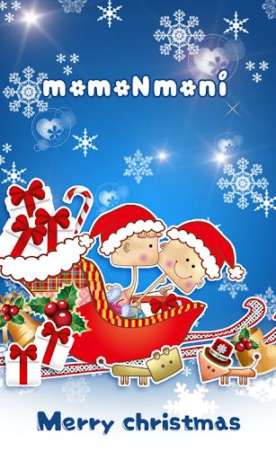 모모N모니 크리스마스 Blue 카카오톡 테마