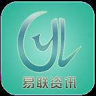 易联资讯 icon