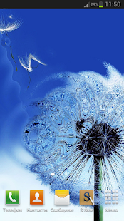 Galaxy S4 Water Dandelion Lite - screenshot thumbnail