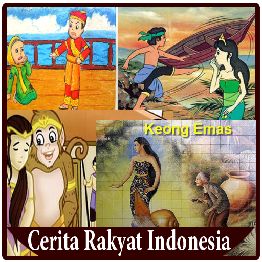 Cerita Rakyat Indonesia 書籍 App LOGO-硬是要APP