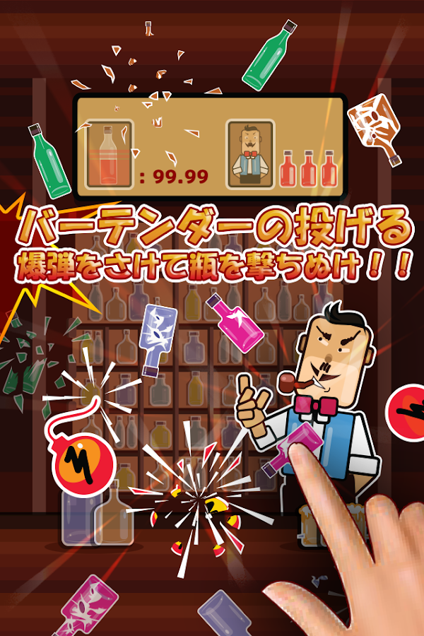 CanShotGunman[Free Shoot Game]- screenshot