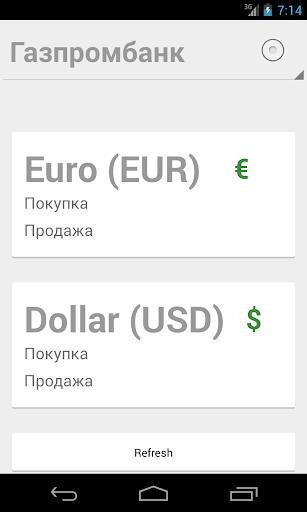 Курсы валют Банков России
