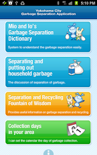 Yokohama Garbage Separation- screenshot thumbnail