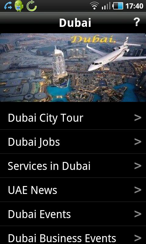 Dubai. - screenshot