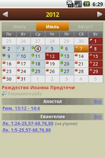 Bible CS (ver.2)- screenshot thumbnail