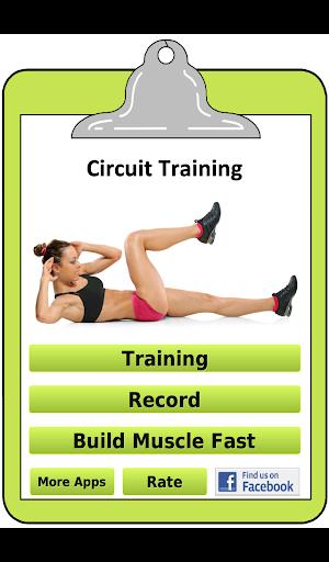 循环训练 锻炼