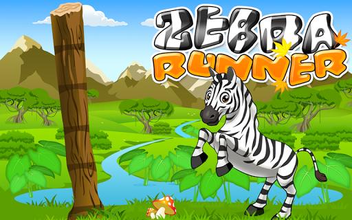 Zebra Runner