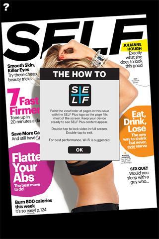 【免費健康App】SELF PLUS-APP點子