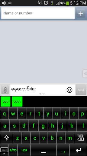 Myanglish Keyboard