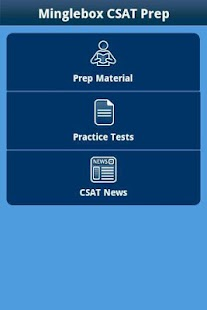CSAT UPSC Prep- screenshot thumbnail