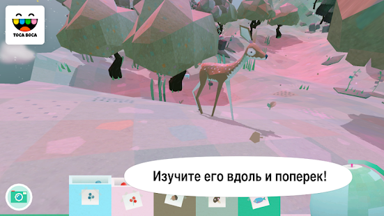 Toca Nature Screenshot