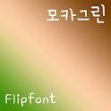 ATMochagreen™ Korean Flipfont icon