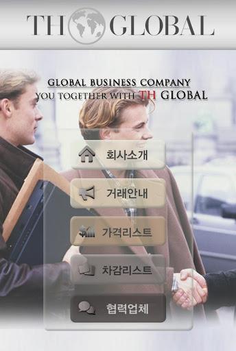 TH GLOBAL