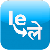 Lekhan - Hindi Writting App