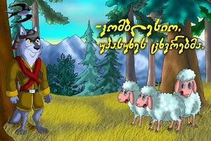Screenshot of Komble