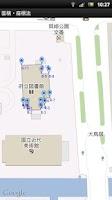 Screenshot of 総合測量計算アプリ・工事メイトPro