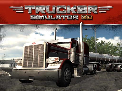 3D卡車停車場模擬器