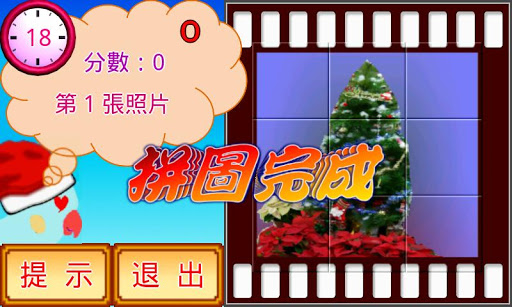 聖誕拼圖遊樂園|玩解謎App免費|玩APPs