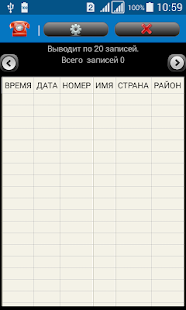TelInfoNumber - screenshot thumbnail