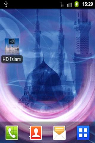 HD Islamic Wallpaper - screenshot