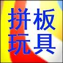 PinBanWanJu logo