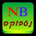 נטבוקס - NetBox חדשות ספורט.. icon