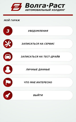 【免費商業App】Волга-Раст-APP點子