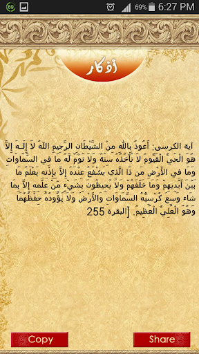 【免費社交App】إسلاميات-APP點子