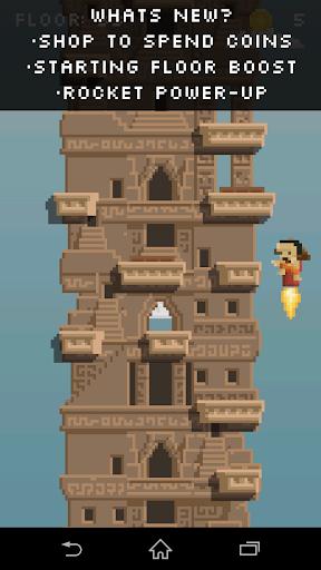Babel Climb