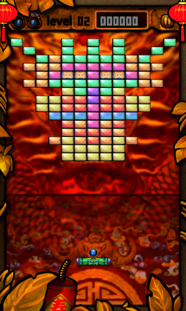Break the Bricks 2.8 screenshot 8798