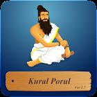 Thirukural Videos icon