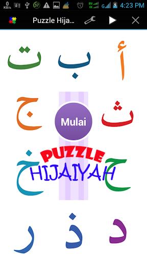 Puzzle Hijaiyah