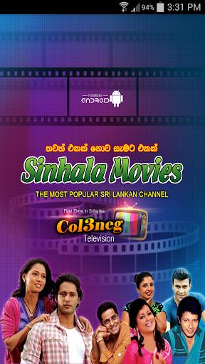Col3neg Television - Sri Lanka